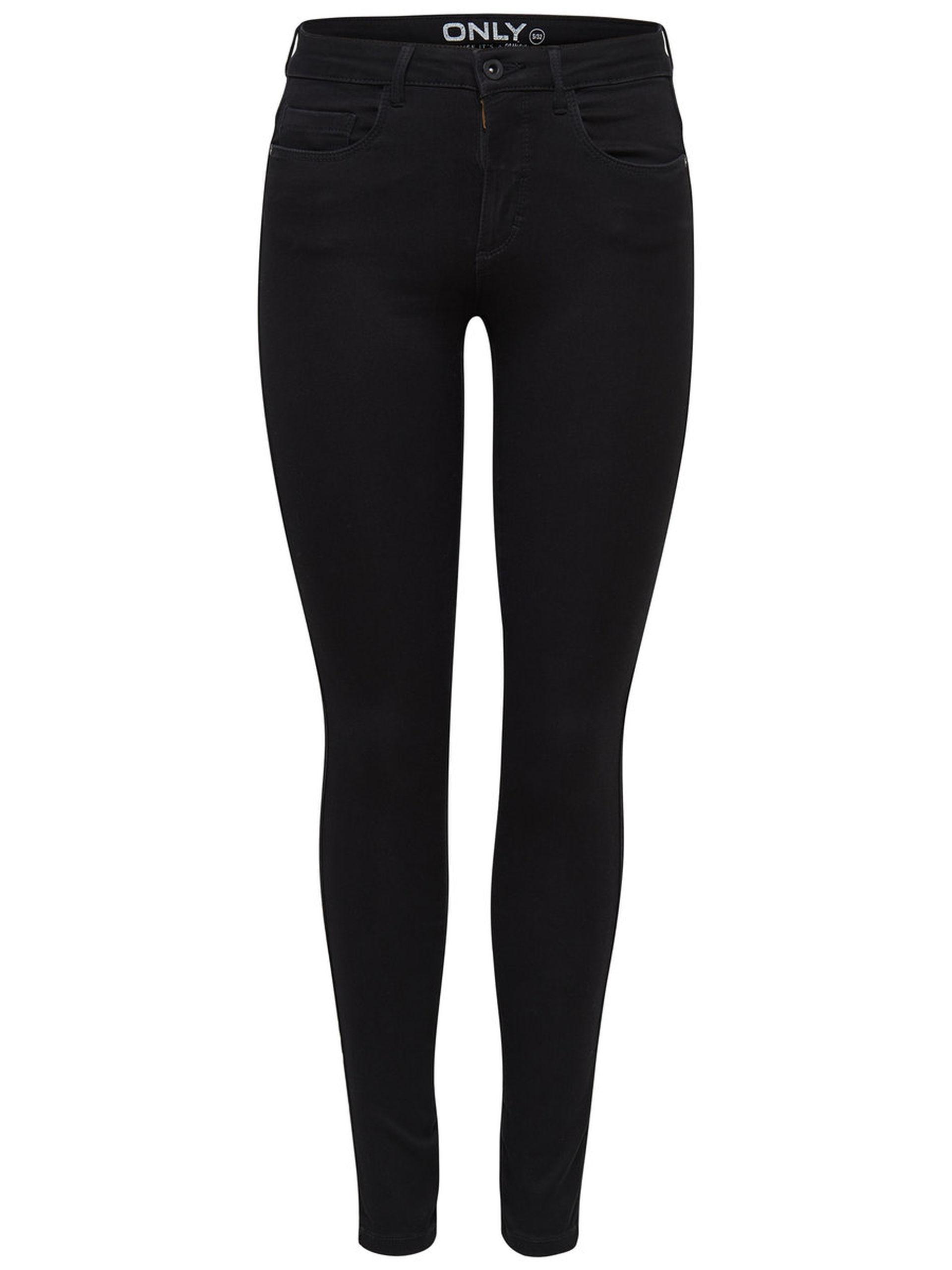 ONLY-Jeans-donna-skinny-Royal-Reg-Pim600-15092650 miniatura 2